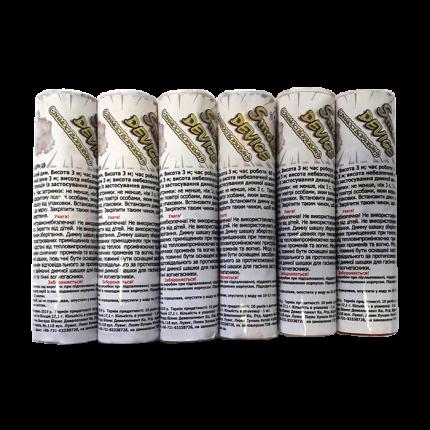 Цветные дымы, набор «Белый»,  6 шт,  (S-60 Wx6)