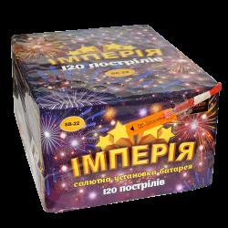 Імперія SB-22 - text_photo_image 9
