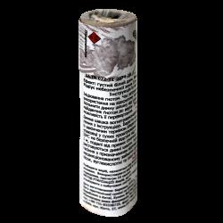 Дымовая шашка белая (S-60 W) - Фото 8